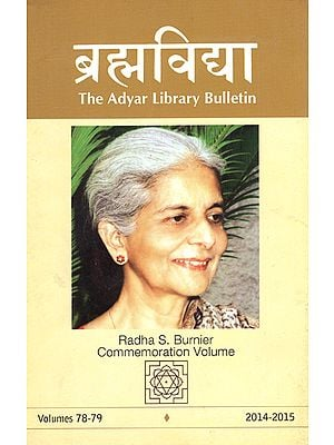 Brahmavidya: The Adyar Library Bulletin (Commemoration Volume)