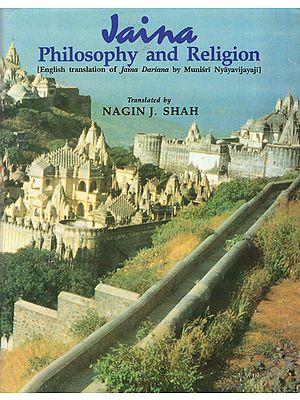 Jaina (Philosophy and Religion)