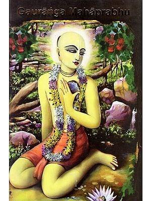 Gauranga Mahaprabhu