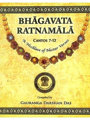 Bhagavata Ratnamala (A Necklace of Nectar Verses)