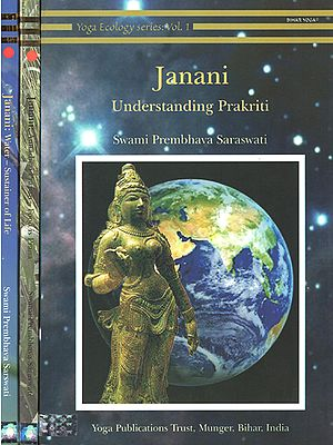 Janani (Set of 3 Volumes)