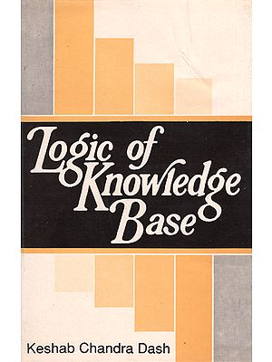 Logic of Knowledge Base (An Old and Rare Book)