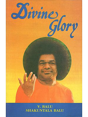 Divine Glory (An Old and Rare Book)