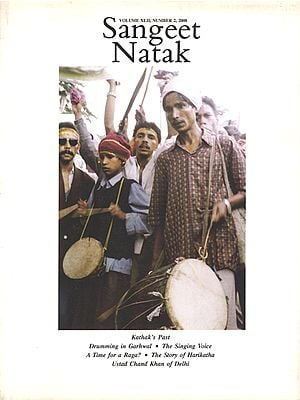 Sangeet Natak Akademi Journal