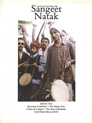 Sangeet Natak Akademi Journal