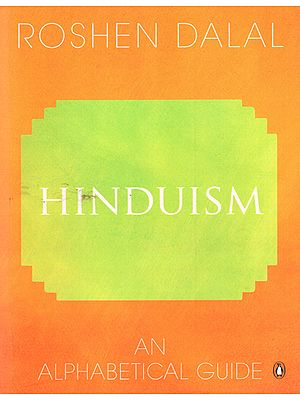 Hinduism (An Alphabetical Guide)