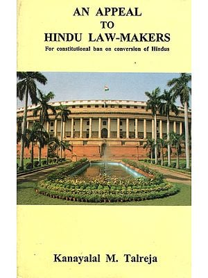 An Appeal to Hindu Law Makers