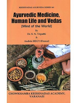 Ayurvedic Medicine, Human Life and Vedas (Mind of the World)