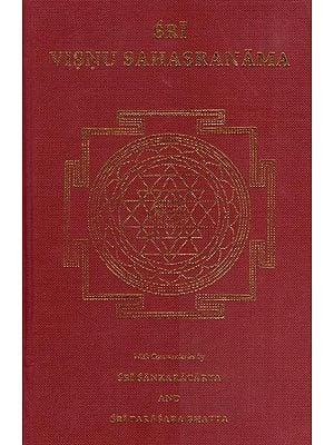 Sri Visnu Sahasranama