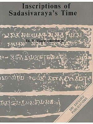 Inscriptions of Sadasivaraya's Time (An Old and Rare Book)