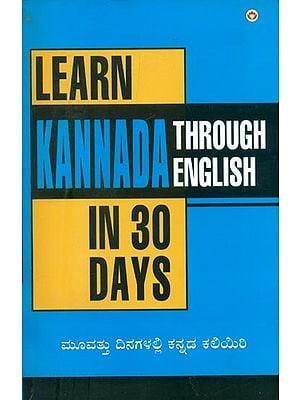 Learn Kannada Through English in 30 Days