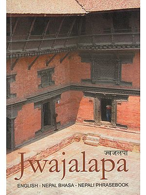 Jwajalapa (English - Nepal Bhasa - Nepali Phrasebook)