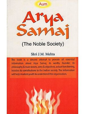 Arya Samaj (The Noble Society)