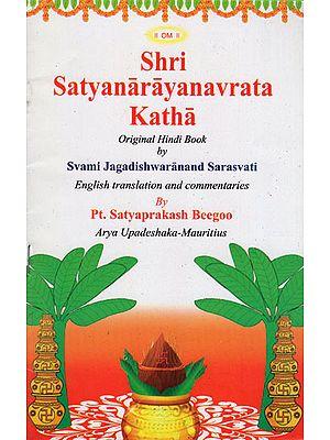 Shri Satyanarayanavrata Katha
