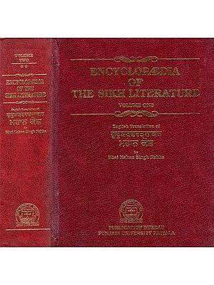 Encyclopedia of The Sikh Literature (Set of 2 Volumes)