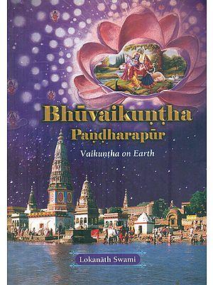 Bhuvaikuntha Pandharapur (Vaikuntha on Earth)