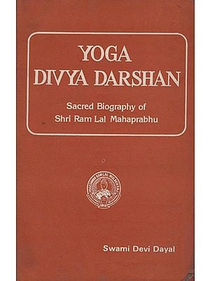 Yoga Divya Darshan - Sacred Biography of Shri Ram Lal Mahaprabhu (An Old and Rare Book)