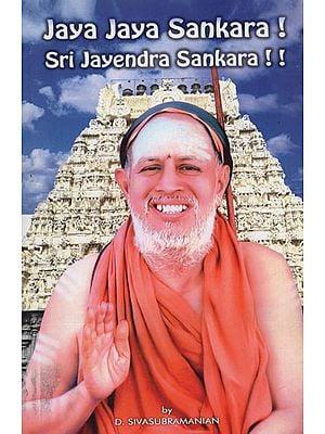 Jaya Jaya Sankara ! (Sri Jayendra Sankara !!)