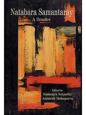 Natabara Samantaray (A Reader)