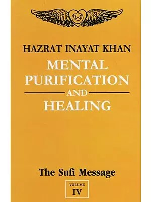 Mental Purification and Healing