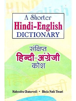 A Shorter Hindi-English Dictionary