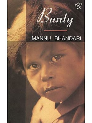 Bunty (An Old and Rare Book)