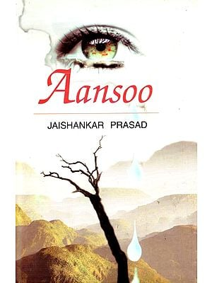 Aansoo - Tears
