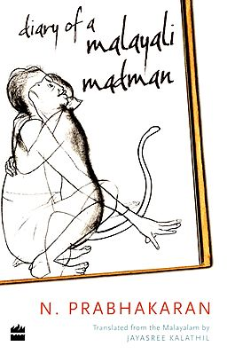 Diary of a Malayali Madman