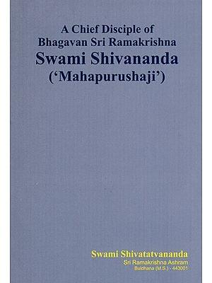 Swami Shivananda- A Chief Disciple of Bhagavan Sri Ramakrishna (Mahapurushaji)
