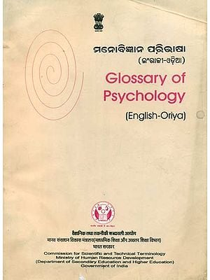 Glossary of Psychology (An Old and Rare Book)