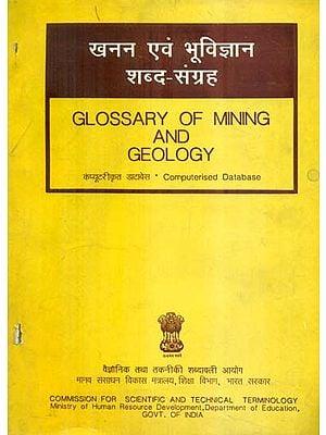 खनन एवं भूविज्ञान शब्द संग्रह:  Glossary of Mining and Geology (An Old and Rare Book)