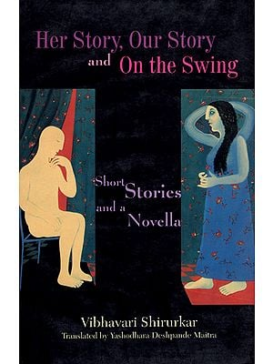 Her Story, Our Story and On the Swing (Short Stories and a Novella)