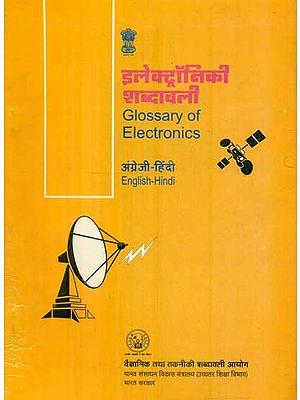 इलेक्ट्रॉनिकी शबदावली: Glossary of Electronics (An Old Book)