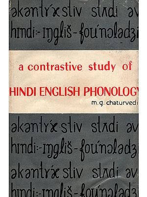 A Contrastive Study of Hindi English Phonology (An Old and Rare Book)