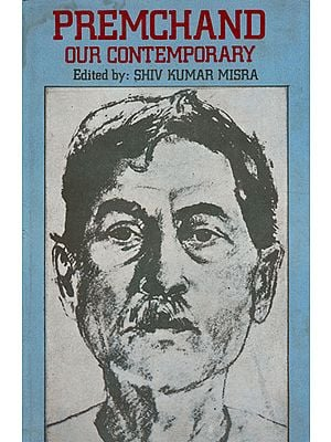 Premchand Our Contemporary (An Old and Rare Book)