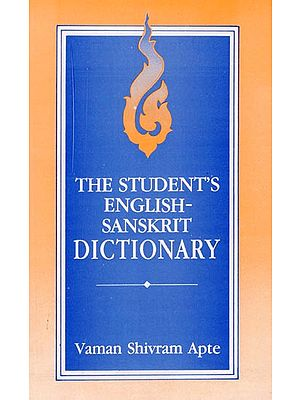 The Students's English -  Sanskrit Dictionary