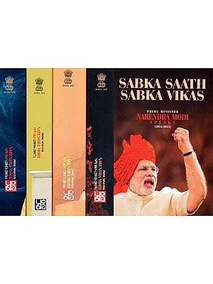 Sabka Saath Sabka Vikas -  Narendra Modi Speaks 2014 - 2019 (Set of - 5)