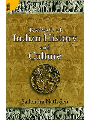 Textbook of Indian History and Culture