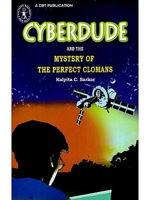 Cyberdude and the Mystery of the Perfect Clomans