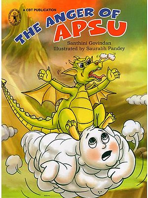 The Anger of Apsu