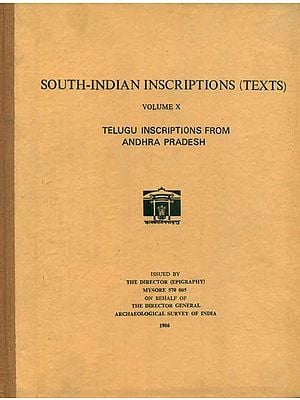 South-Indian Inscriptions- Telugu Inscriptions From Andhra Pradesh (An Old Book)