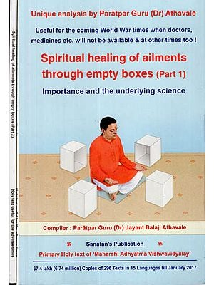 Spiritual Healing of Ailments through Empty Boxes : Importance and the Underlying Science (2 Parts)