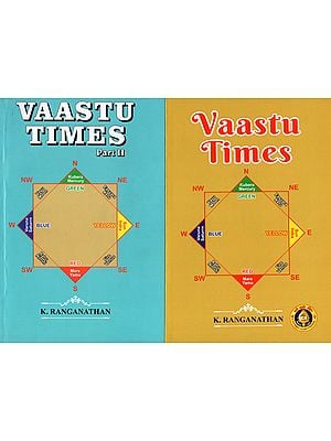 Vaastu Times (Set of 2 Volumes)