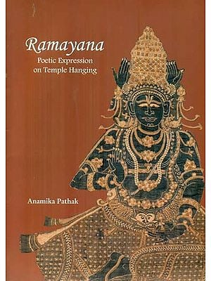 Ramayana (Poetic Expression on Temple Hanging)