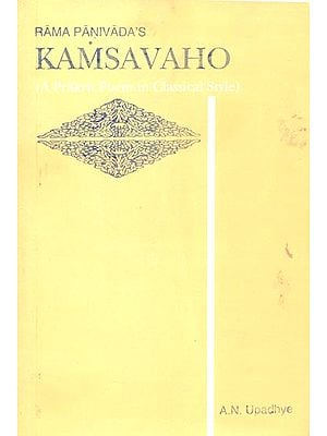 Rama Panivasa's Kamsavaho (A Prakrit Poem in Classical Style)