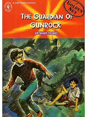 The Guardian of Gunrock