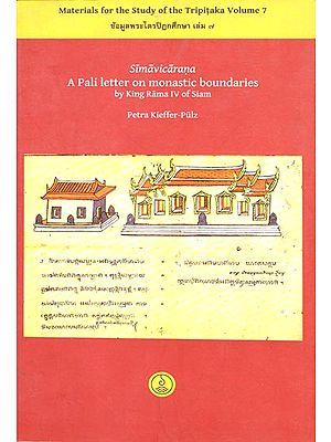 Simavicarana A Pali Letter on Monastic Boundaries
