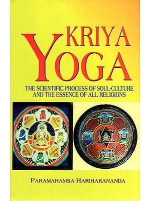 Kriya Yoga (The Scientific Process of Soul-Culture and the Essence of all Religions)