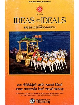Ideas and Ideals from Sreemad Bhagavad Geeta (An Old and Rare Book)