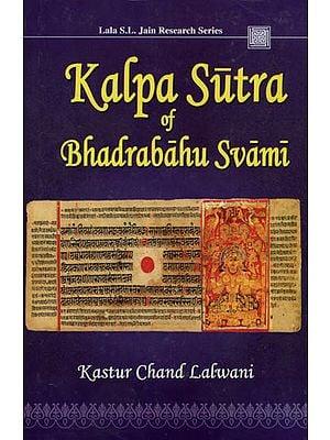 Kalpa Sutra of Bhadrabahu Svami